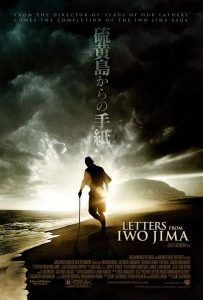 letters-from-iwo-jima-poster