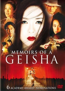 memoirs-of-a-geisha-poster