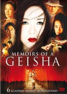 memoirs-of-a-geisha-poster