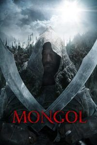 mongol-poster