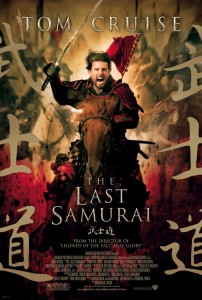 the-last-samurai-poster
