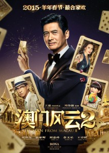 the-man-for-macau-2-poster