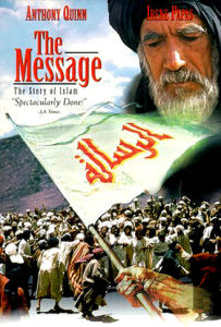 the-message-poster