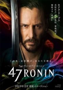 47-ronin-poster