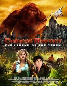 china-bigfoot-poster