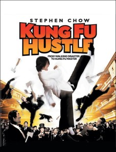 kung-fu-hustle-poster