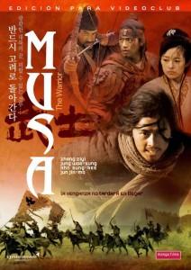 musa-poster