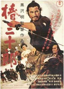 sanjuro-poster