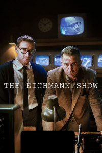 the-eicgman-show-poster