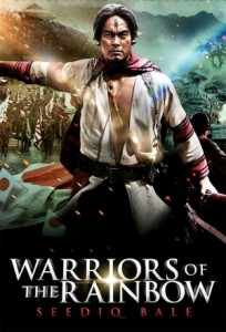 warriors-of-the-rainbow-poster