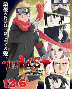 the-last-naruto-movie-243x300.jpg
