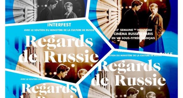 Pogledi iz Rusije festival ruskog filma u Parizu