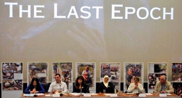 Last_Epoch_film1