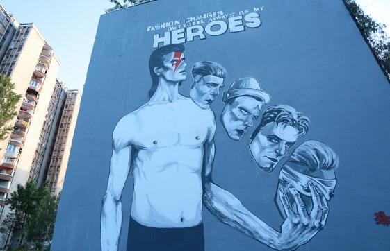 David Bowie Sarajevo